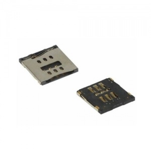 Sim Card Reader For iPhone 5