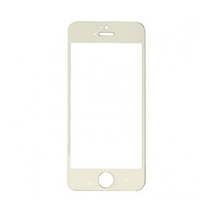 Tempered Glass with Reflective Mirror (Silver) For iPhone 5/5C/5S