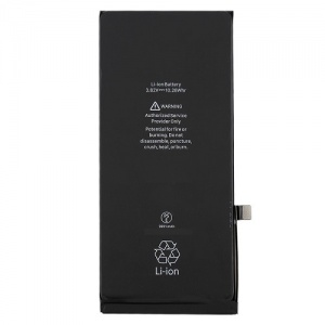 Replacement Battery For iPhone 8 Plus (Zero-Cycle)