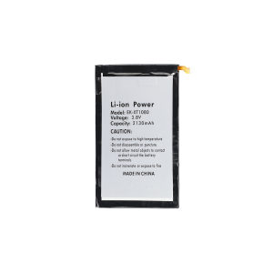 Battery (EU20-2130 mAh) For Motorola Droid Ultra XT1080