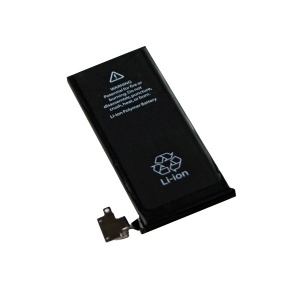 Replacement Battery For iPhone 4S